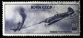 USSR - CIRCA 1946: A stamp printed in the USSR devoted Soviet air forces in World War II shows fighter Yakovlev-2, series, circa 1946 — Stock Photo
