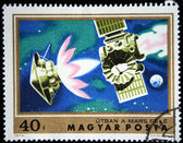 HUNGARY - CIRCA 1974: A stamp printed in Hungary shows flying to Mars, circa 1974 — Stock Photo