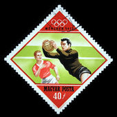 HUNGARY - CIRCA 1979: A stamp printed in the Hungary shows football, circa 1979 — Stock Photo