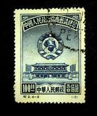 China - cerca de 1953: um selo imprimido na china mostra a cidade proibida, por volta de 1953 — Fotografia Stock