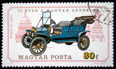 HUNGARY - CIRCA 1975: A stamp printed in Hungary shows vintage car Ford T 1908 year, series honoring 75 years of Hungarian Autoclub, circa 1975 — Stock Photo