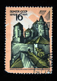USSR - CIRCA 1972: A stamp printed in the USSR shows Fortress in Kamianets-Podilskyi Ukraine, circa 1972 — Stok fotoğraf