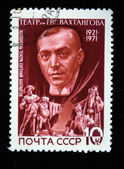 USSR - CIRCA 1971: A stamp printed in the USSR shows founder of the theater its name Eugene Vakhtangov, circa 1971 — Stock Photo