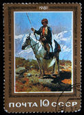 "USSR- CIRCA 1981: A stamp printed in the USSR shows draw by artist Franz Roubaud - ""Rider"", circa 1981 — Stock Photo"