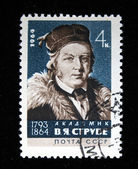 USSR - CIRCA 1964: A stamp printed in the USSR shows Friedrich Georg Wilhelm von Struve, circa 1964 — Stock Photo