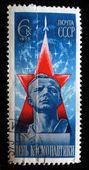 USSR - CIRCA 1975: A stamp printed in USSR shows Yuri A. Gagarin, L. Kerbel, series, circa 1975 — Stock fotografie