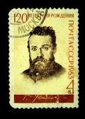 """USSR - CIRCA 1963: stamp printed in USSR (Russia) shows portrait of Uspensky - Russian Writers and Poets with the inscription and name of series """"120th Birth Anniversary of G. I. Uspensky"""", — Stock Photo"""