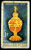 HUNGARY - CIRCA 1970: A stamp printed in Hungary shows Gold Cup 16-th century, circa 1970 — Stock Photo