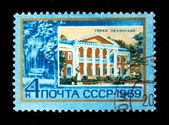 USSR - CIRCA 1969: A stamp printed in the USSR shows Gorki Leninskiye, circa 1969 — Foto Stock