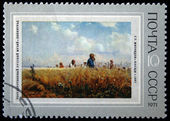 "USSR - CIRCA 1971: A stamp printed in the USSR shows a painting by the artist Alexei Savrasov ""Country road"", one stamp from series, circa 1971 — Foto Stock"