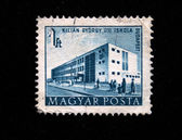 HUNGARY - CIRCA 1970s: A stamp printed in Hungary shows Gyorgy Kilian School in Budapest, circa 1970s — Stock Photo