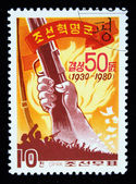 DEMOCRATIC PEOPLES REPUBLIC (DPR) of KOREA -CIRCA 1980: A stamp printed in DPR Korea (North Korea) shows hand compressing a butt of a rifle, circa 1980 — Stock Photo