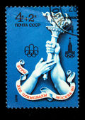 USSR - CIRCA 1976: A stamp printed in the USSR shows Games XXII Olympiad Moscow 1980-Olympic flame, circa 1976 — Stock Photo