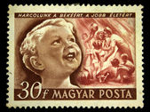 HUNGARY - CIRCA 1950s: A stamp printed in Hungary shows happy children, circa 1950s — Stock Photo