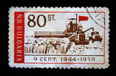 BULGARIA - CIRCA 1959: A stamp printed in Bulgaria shows harvesting, circa 1959 — Stock Photo