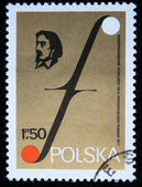 POLAND - CIRCA 1977: A stamp printed in Poland honoring Henryk Wieniawski international competition in Poznan, circa 1977 — Stock Photo