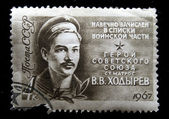 USSR - CIRCA 1967: A stamp printed in the USSR shows hero of the Soviet Union, Able Seaman V. Khodyrev, circa 1967 — Stock Photo