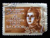 USSR - CIRCA 1967: A stamp printed in the USSR shows hero of the Soviet Union lieutenant B. Sizov, circa 1967 — Foto Stock