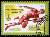USSR - CIRCA 1980: A stamp printed in the USSR shows Olimpic games in Moskow, circa 1980 — Stock Photo