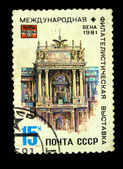 USSR - CIRCA 1981: A stamp printed in USSR shows International Philatelic Exhibition in Vienna, circa 1981 — Stock Photo