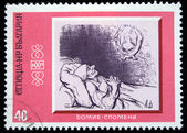"BULGARIA - CIRCA 1970s: A stamp printed in Bulgaria shows engraving of artist Honore Daumier ""Memories"", circa 1970s — Stockfoto"
