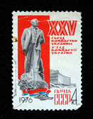 RUSSIA - CIRCA 1976: A stamp printed by Russia, shows Lenin Statue, Kiev, circa 1976 — Stock Photo