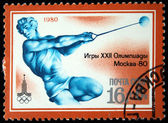 USSR - CIRCA 1980: A stamp printed in the USSR shows hammer throw, series devoted Olympic games in Moscow, circa 1980 — Stock Photo