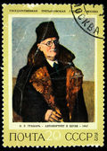 "USSR - CIRCA 1972: A stamp printed in the USSR (Russia) shows a painting ""Self-portrait in Fur Coat"" by Grabar with the same inscription, from series ""History of Russian Painting"", — Stock Photo"