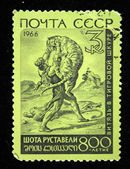 "SOVIET UNION - CIRCA 1966: A stamp by the Soviet Union Post devoted to the 800th jubilee of the ancient Georgian poet Shota Rustaveli. Illustration to his poem ""The hero in a tiger skin"", ci — Stock Photo"