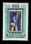 Mongolia - circa 1981: znaczek wydrukowany w Mongolii pokazuje stacji kosmicznej salut, pieczęć z serii cześć programu intercocmos, circa 1981 — Zdjęcie stockowe