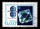 USSR - CIRCA 1968: A stamp printed in the USSR shows diamond, devoted International Congress on the enrichment of minerals - Leningrad, circa 1968 — Stock Photo
