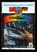苏联-大约 1978年: 一张邮票,印在苏联投入国际宇宙组织程序和国际飞向宇宙中合作苏联 ddr (东德) 大约 1978年 — 图库照片