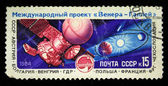 "USSR - CIRCA 1984: A stamp printed in tne USSR shows International Project ""Venus-Halley"", circa 1984 — Zdjęcie stockowe"