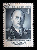 USSR - CIRCA 1974: A stamp printed in the USSR shows Ivan Isakov, circa 1974 — Stock Photo