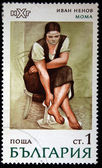 "BULGARIA - CIRCA 1970s: A stamp printed in Bulgaria shows a painting by the artist Ivan Nenov ""Maiden"", one stamp from series, circa 1970s — Stock Photo"