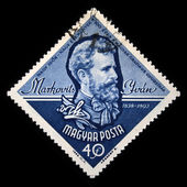 HUNGARY - CIRCA 1983: A stamp printed in Hungary shows Ivan Markovits, circa 1983 — Stock Photo