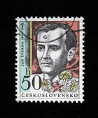 CZECHOSLOVAKIA - CIRCA 1981: A stamp printed in Czechoslovakia shows Jan Sverma, circa 1981 — Stock Photo