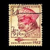 CZECHOSLOVAKIA - CIRCA 1952: A stamp printed in Czechoslovakia shows Jan Zizka, circa 1952 — Stock Photo