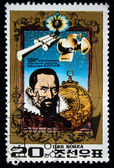 DPR KOREA - CIRCA 1980: A stamp printed in DPR KOREA (North Korea) shows Johannes Kepler, circa 1980 — Zdjęcie stockowe