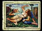 "CUBA - CIRCA 1967: Stamp printed in Cuba shows Jorge Arche ""Spring"", circa 1967 — Stock Photo"