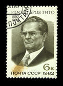 "USSR - CIRCA 1982: stamp printed in USSR (Russia) shows portrait of Josip Broz Tito - President of Yugoslavia with inscription ""Tito 1892 - 1980"", series ""Commemoration of Josip Broz Ti — Stock Photo"