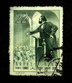CHINA - CIRCA 1958: A stamp printed in China shows Karl Marx circa 1958 — ストック写真