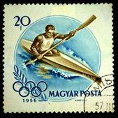 HUNGARY - CIRCA 1956: A stamp printed in Hungary shows kayaker, circa 1956 — Stock Photo