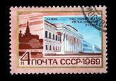 USSR - CIRCA 1969: a stamp printed by USSR shows Lenin University, Kazan, series, circa 1969 — Stock Photo