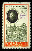 POLAND - CIRCA 1973: A stamp printed in Poland shows Kopernik, circa 1973 — Stock Photo
