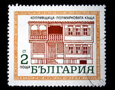 BULGARIA - CIRCA 1980s: A stamp printed in Bulgaria shows Koprivschitsa Popmarkovata house, circa 1980s — Photo