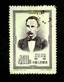 CHINA - CIRCA 1953: A stamp printed in China shows cubano writer Jose Marti, circa 1953 — Stock Photo