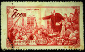 CHINA - CIRCA 1952: A stamp printed in China shows Lenin circa 1952 — Foto Stock