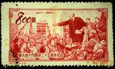 CHINA - CIRCA 1952: A stamp printed in China shows Lenin circa 1952 — Stock Photo