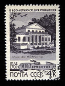 USSR - CIRCA 1964: A stamp printed in the USSR shows Mikhail Lermontov house, circa 1964 — Stockfoto